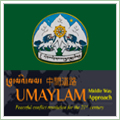Middle Way Approach (Umaylam in Tibetan)